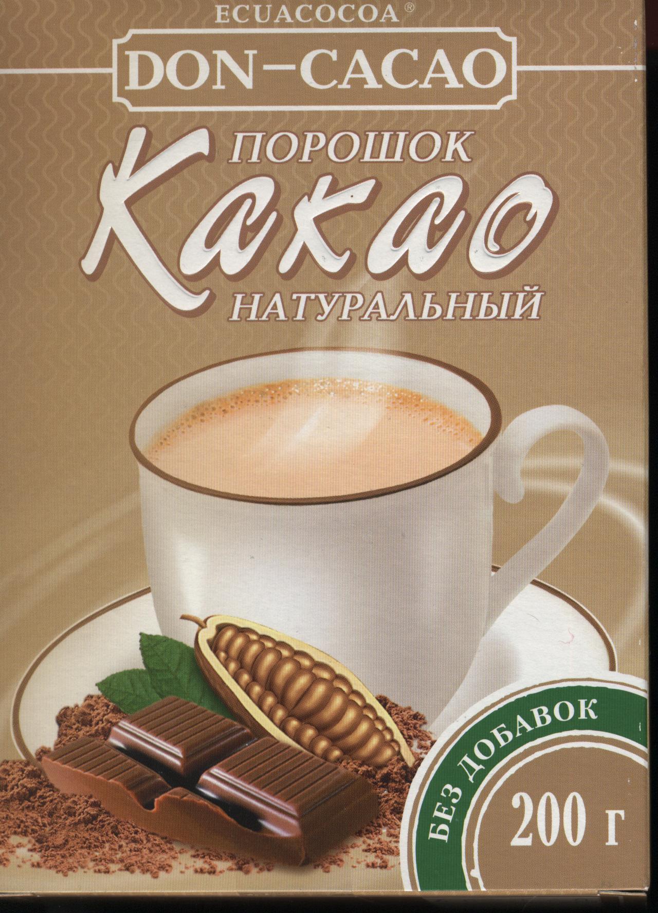 Как правильно сварить какао из порошка