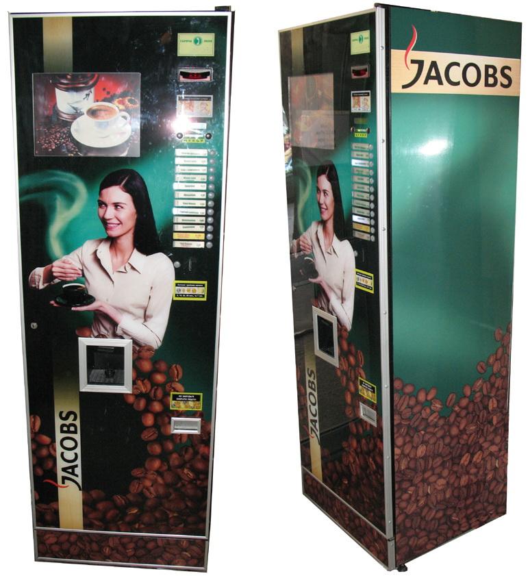 Где установить кофейный автомат